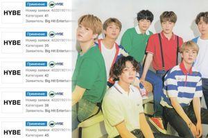Big Hit đầu năm 2021: Đổi tên công ty, BTS bị hack tài khoản tiktok