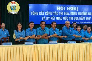 Liên đoàn Lao động An Giang ký kết giao ước thi đua năm 2021