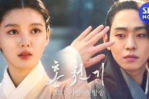 9 bộ phim cổ trang Hàn được mong chờ nhất năm 2021