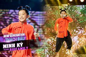 Minh Kỳ làm mới hit 'Gà gáy le te' cùng vũ đạo dance sport khuấy đảo sân khấu GHVN New Generation