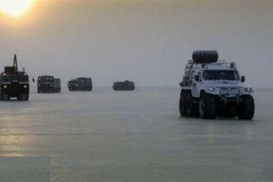 Mỹ quan ngại trước phản ứng của Nga ở Bắc Cực