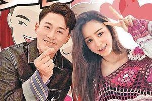 Vợ chồng Lâm Phong tham gia show thực tế