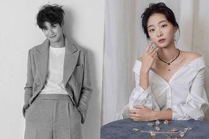 Choi Woo Sik và Kim Da Mi tái hợp trong phim mới sau thành công của 'The Witch'