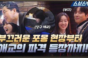 Lee Ji Ah nói gì về việc trở lại trong 'Penthouse 2'