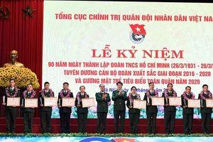 Tạo điều kiện để thanh niên quân đội rèn luyện, cống hiến và trưởng thành