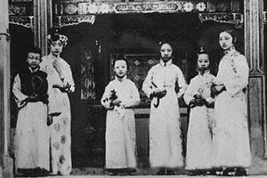 Số phận phi tần, cách cách triều đại phong kiến Trung Quốc cuối cùng