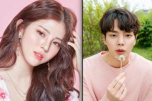 Nối tiếp những dự án, Song Kang tiếp tục xác nhận cho bộ phim tình cảm sắp tới cùng Han So Hee