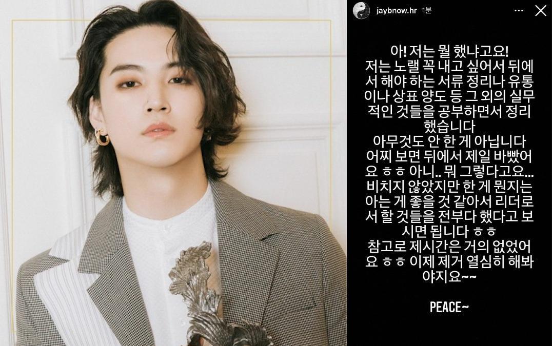 JB (GOT7) đáp trả những bình luận của antifan cáo buộc nam idol không hoạt động