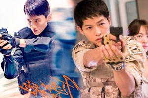 Bạch Kính Đình có lập nên kỳ tích như đại úy Yoo Shi Jin của Song Joong Ki trong Hậu duệ mặt trời?