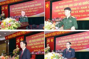 Chiến dịch Đường 9 - Nam Lào mang ý nghĩa to lớn