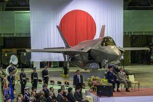 Nhật Bản có Không lực tốt nhất Châu Á?