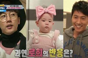 Chồng 'ác nữ Penthouse' từng bị con gái Oh Yoon Hee nhận nhầm ba
