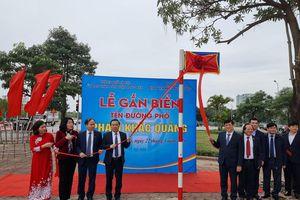 Hà Nội có tuyến phố mang tên GS.TS Phạm Khắc Quảng