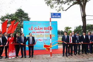 Hà Nội gắn biển đường phố mang tên GS.TS, bác sĩ Phạm Khắc Quảng