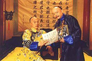 Giải mã bí ẩn Tử Cấm Thành: Người duy nhất dám mặc long bào của vua Càn Long là ai?