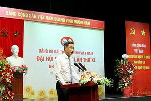 Đài truyền hình Việt Nam có Tổng giám đốc mới