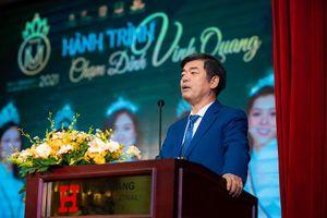 Khởi động cuộc thi Hoa khôi Sinh viên tài năng 2021