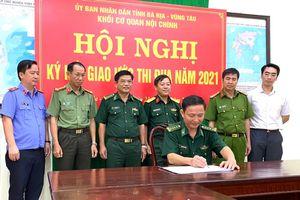 Khối các cơ quan Nội chính tỉnh ký kết giao ước thi đua