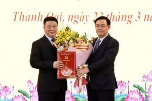 Bí thư Thành ủy Hà Nội trao quyết định về công tác cán bộ