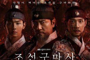 'Joseon Exorcist' gây tranh cãi về đạo cụ Trung Quốc từ tập đầu tiên