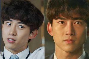 Taecyeon (2PM) nhận được 'cơn mưa' lời khen về diễn xuất ấn tượng trong 'Vincenzo'