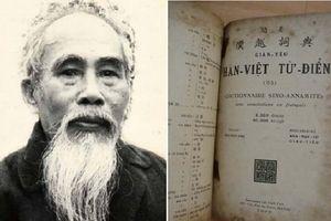 Học giả Đào Duy Anh và việc biên soạn Hán Việt từ điển