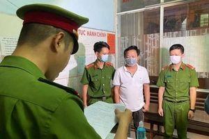 Truy tố đại gia Thanh 'đeo' ở Đà Nẵng vì cưỡng đoạt 50 tỷ của 'con nợ'