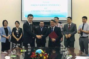 Ký Biên bản ghi nhớ hợp tác về tăng cường kết nối doanh nghiệp Hàn Quốc và Việt Nam