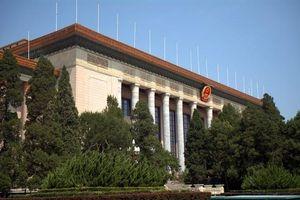 Cựu Giám đốc Công an tại Tân Cương bị bắt vì nhận hối lộ