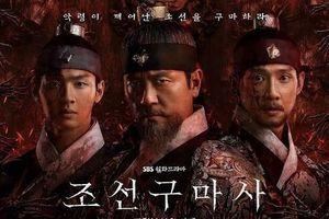 Vì xuyên tạc lịch sử, bom tấn zombie 'Joseon Exorcist' bị cấm sóng ở Hàn dù rating bùng nổ