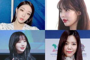 Đụng dao kéo để xinh đẹp hơn nhưng đâu có ngờ những nữ idol này lại mất phong độ nhan sắc