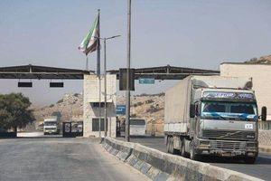 Lý do Nga bất ngờ yêu cầu Thổ mở ba giao lộ ở Bắc Syria