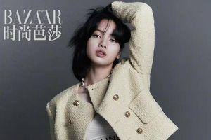 Vì sao loạt ảnh của Lisa (BLACKPINK) bị xóa sạch khỏi Weibo của Harper's BAZAAR?