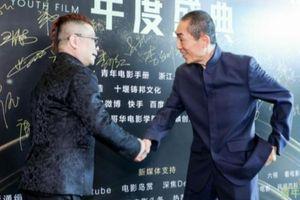 Lễ trao giải lớn của Trung Quốc gặp sự cố mất trộm hy hữu
