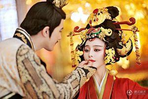 Đế vương si tình: Chuyện tình kỳ lạ của hoàng đế Trung Quốc