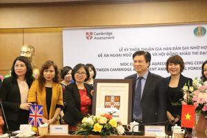 Bộ GD&ĐT khuyến khích các đơn vị giáo dục Việt Nam và Anh thắt chặt quan hệ