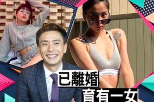 Rầm rộ tin tài tử 'bad boy' Huỳnh Tông Trạch hẹn hò thiên kim tiểu thư kém 13 tuổi, lại còn là mẹ đơn thân