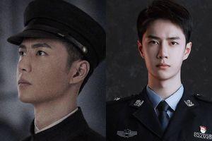 Phim mới của Vương Nhất Bác tung poster: Ánh mắt kiên định hớp hồn của nam diễn viên tạo thành điểm nhấn