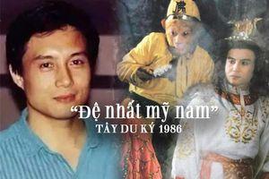 'Bạch Long Mã' Tây Du Ký từng 6 lần mất con, cát-xê cao hơn cả Lục Tiểu Linh Đồng