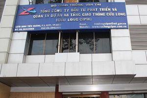 Tổng Công ty hạ tầng Cửu Long chính thức sáp nhập về VEC