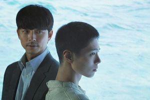 Việt Nam khởi chiếu phim 'Seobok' của Gong Yoo, Park Bo Gum cùng ngày với Hàn Quốc