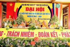 Bình Dương: Đại hội đại biểu Phật giáo thị xã Bến Cát lần X nhiệm kỳ 2021-2026