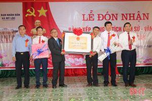 Nhà thờ Lê Cán được công nhận là di tích lịch sử - văn hóa cấp tỉnh