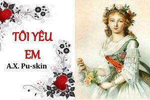 Vẻ đẹp cảm xúc trong bài thơ tình hay nhất thế giới