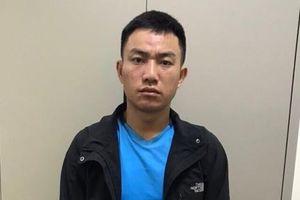 Kẻ mê cờ bạc giết người cướp tài sản, bị bắt sau 12 giờ gây án