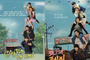 Cây Táo Nở Hoa vừa lên sóng đã bị tố nhái poster bom tấn Hàn, phim remake mà mọi người ơi!