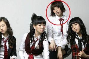 Những bí ẩn lớn nhất của thế giới K-Pop