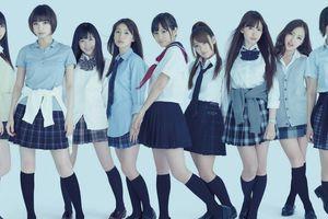 Ca sĩ nữ Nhật Bản bị biến thành biểu tượng tình dục?