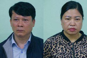 Bắt nguyên trưởng phòng giáo dục ở Hà Giang