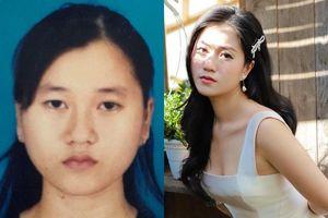 Lâm Vỹ Dạ gây bất ngờ với hình chụp Chứng minh thư nhân dân năm 17 tuổi